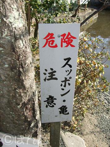 八幡宮_9