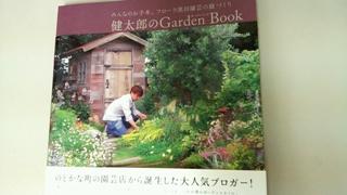 2012_04_01_16_19_00.jpg