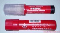 発炎筒の使用期限