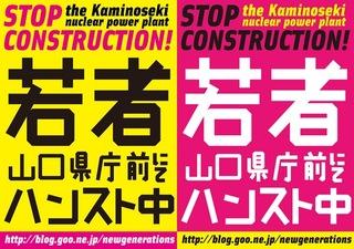 blog-goo-ne-jp-newgenerations-banner