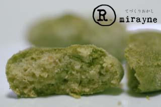 menu_horo_M.jpg