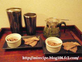 緑茶と和牛カルビ!