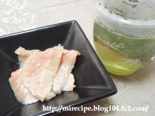 緑茶と炙りトロサーモン!