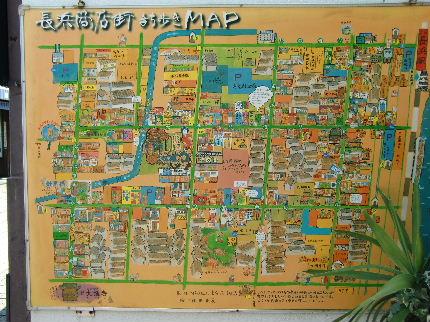 地図を見ながら・・・