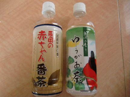 滋賀県のお茶(笑)