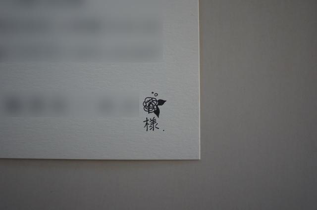 130923_2.jpg