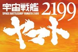 130930_2199_logo.jpg