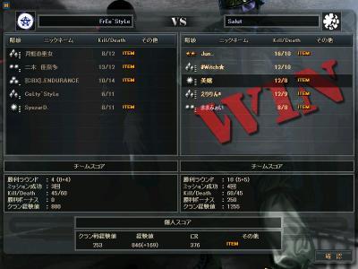 cw20110101.jpg