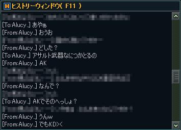 misa201102_01.jpg