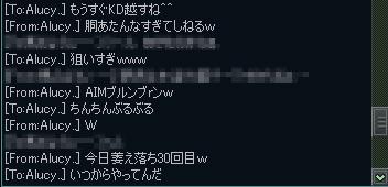 misa201102_02.jpg