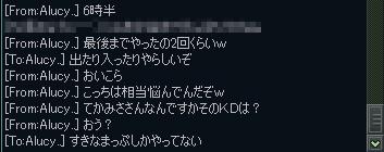 misa201102_03.jpg