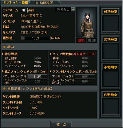 misa201102.jpg