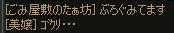 mitemasu20110201.jpg