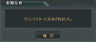 nobi7.jpg