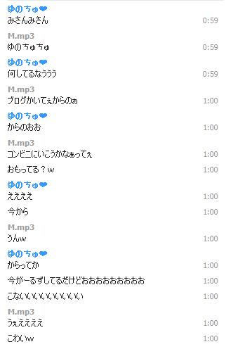 yunochu.jpg
