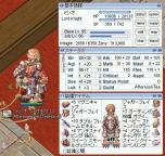 2009-11-25-02.jpg