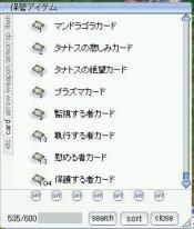 2010-09-25-2.jpg