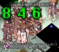 2010-10-03-2.jpg