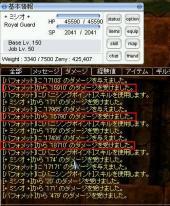 2010-10-09-05.jpg