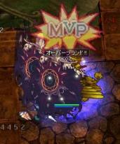2010-10-09-06.jpg