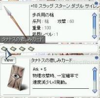 2010-10-10-01.jpg