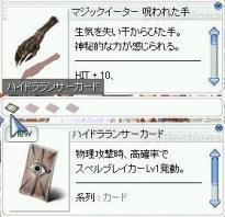 2010-10-10-02.jpg