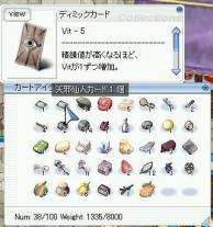 2010-10-23-3.jpg