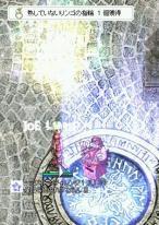 2010-11-03-3.jpg