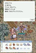 2011-02-19-1.jpg