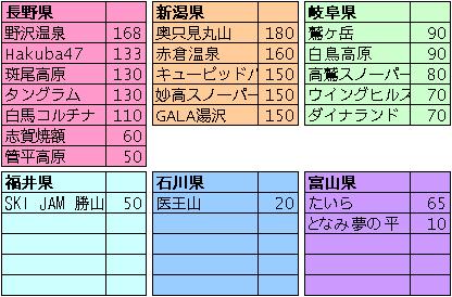 11-12-20.jpg