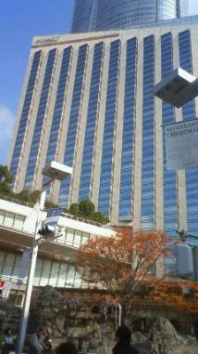 グランハイアット東京