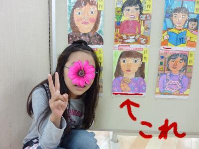 絵画コンクール表彰2