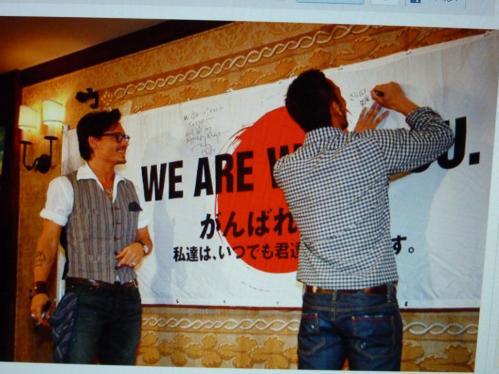ジョニーから日本へ2