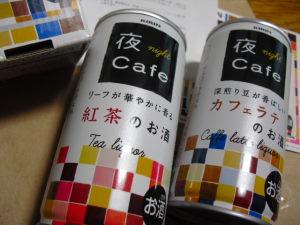 CIMG2748.jpg