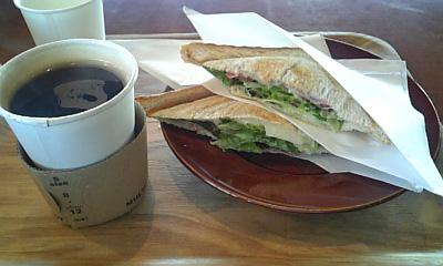 kscafem091126.jpg