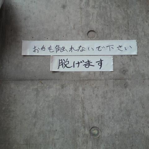 2013081012040000.jpg