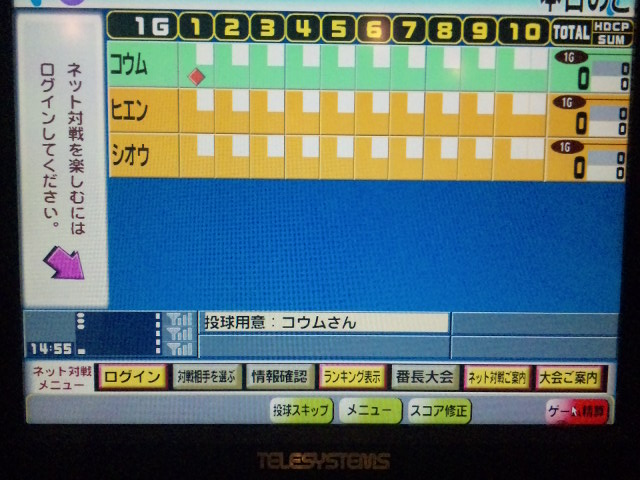 1_20101101153855.jpg