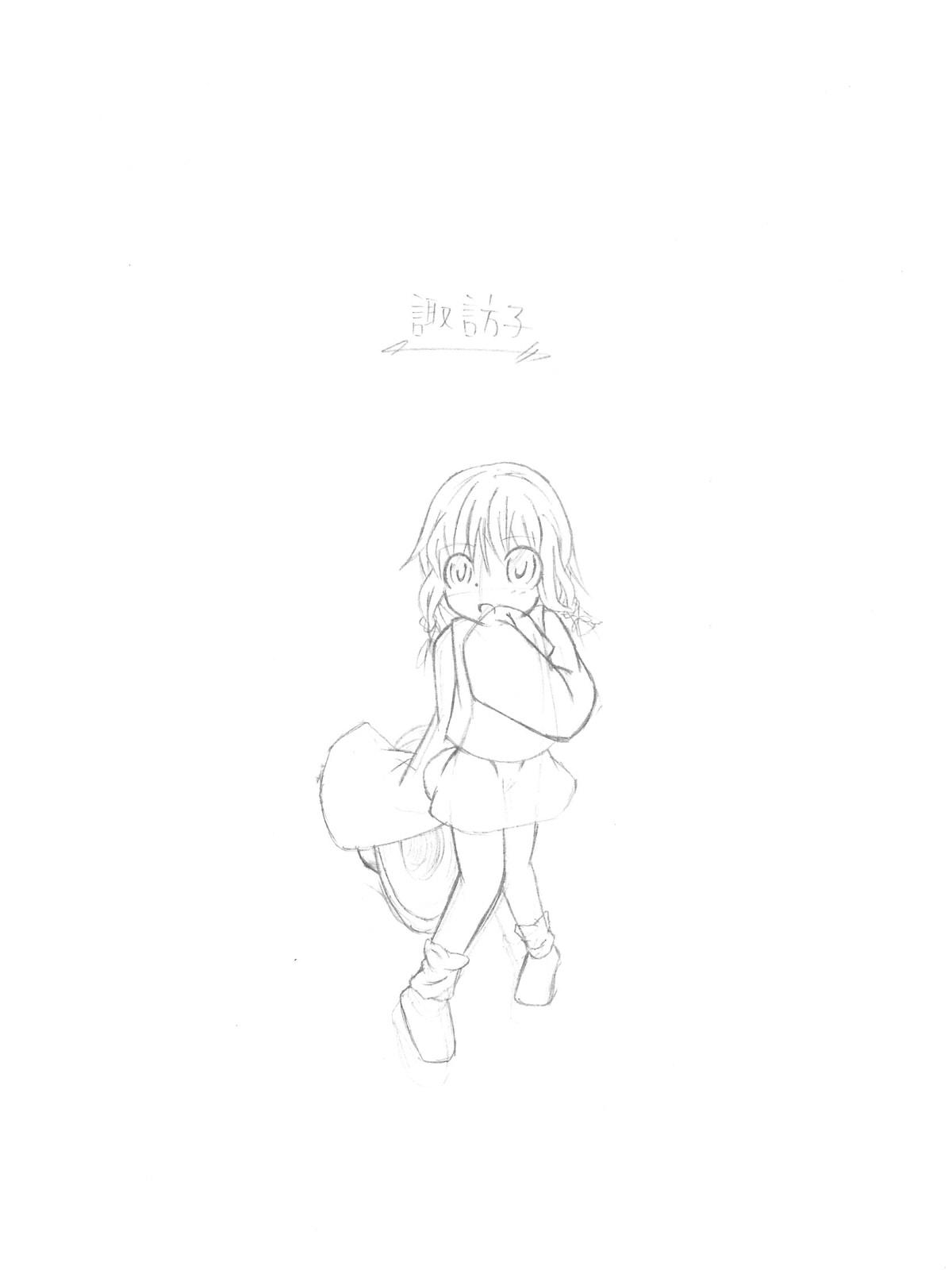 SCN_0018.jpg