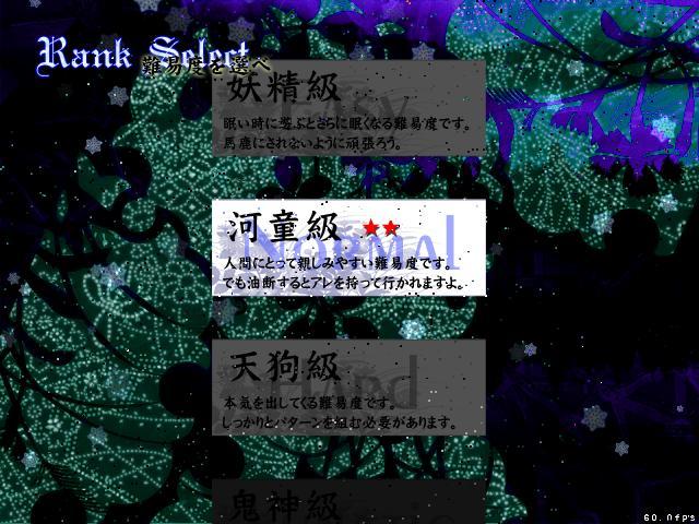 th010_20100706093953.jpg
