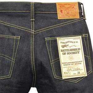dartisan jeans