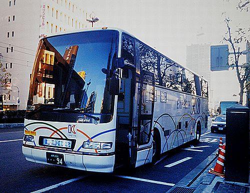 新宿~倉敷間「マスカット号」(関東バス)