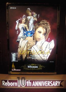 Takarazuka_20110221155448.jpg