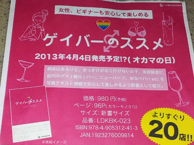 20130209_001724.jpg