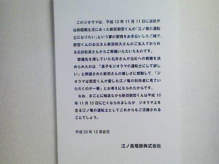 P1000286.jpg