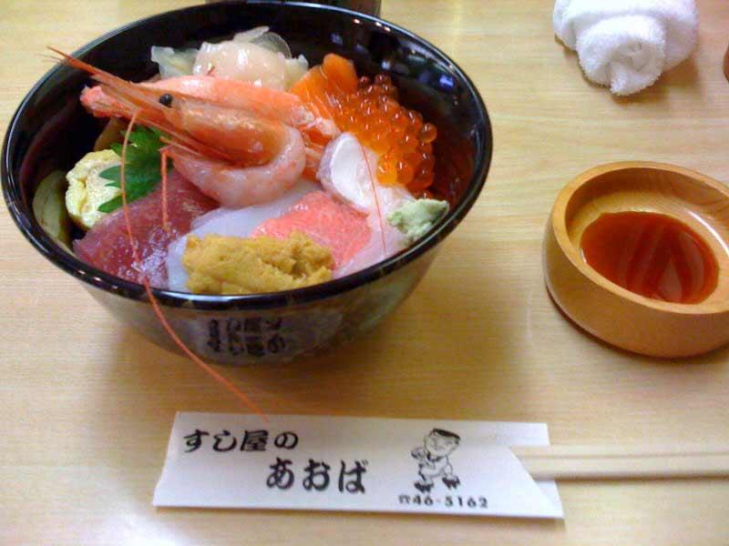 寿司あおば