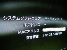 IMGP7443-1.jpg