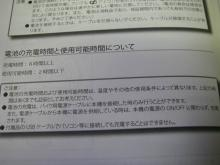 IMGP7488.jpg