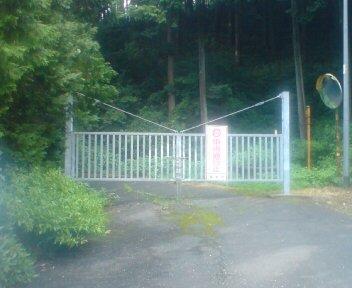 畑トンネル、民家側入り口