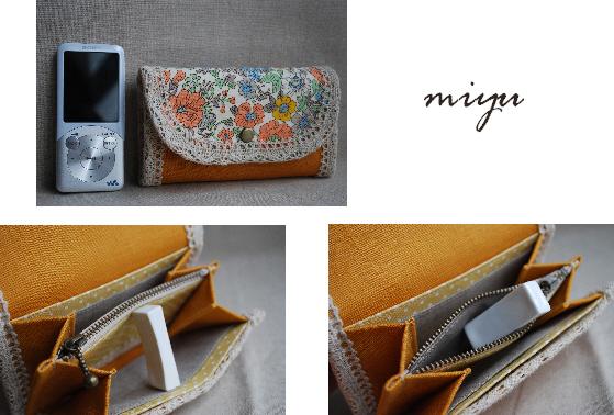 ミニ財布(エミリー×山吹)2