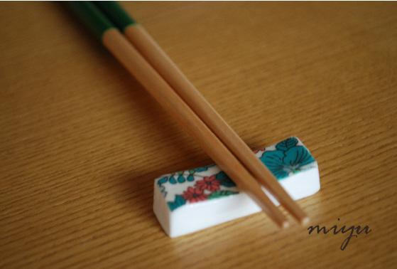 箸置き(エミリー)3